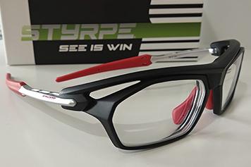 c62adfac5a Gafas deportivas para ciclismo y gafas de ciclismo graduadas